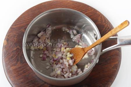 В толстостенном сотейнике пассивировать на подсолнечном масле (35 мл), 4-5 минут, очищенный и мелко нарезанный лук (80 грамм), а также 2 очищенных и мелко нарезанных зубчика чеснока.
