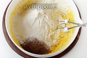 Вмешать просеянную с солью (1 щепотка) и разрыхлителем (1 ст. л.) муку (180 грамм). Добавить 20 грамм какао. Взбить.