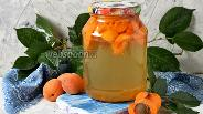 Фото рецепта Компот из абрикос без стерилизации на зиму