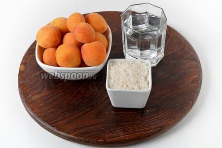 Для работы нам понадобятся абрикосы, сахар, вода.