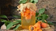 Фото рецепта Компот из абрикосов на зиму