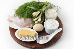 Для работы нам понадобится куриный окорочок, яйцо, сметана, мука, разрыхлитель, соль, твёрдый сыр, зелёный лук, свежий укроп.