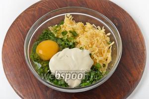 Добавить 1 яйцо и 50 грамм сметаны.