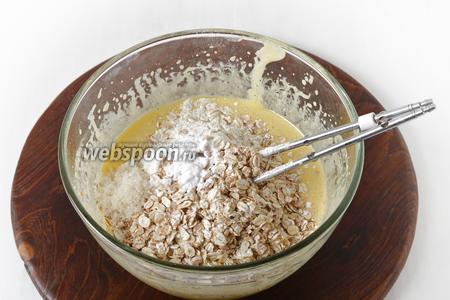 Вмешать сухие ингредиенты: 50 грамм просеянной муки, соду (0,5 ч. л.), 1 щепотку соли, овсяные хлопья (70 грамм).