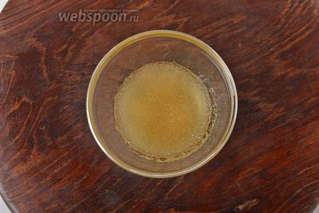 25 грамм желатина залить 100 мл воды, перемешать и оставить на 10 минут.