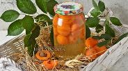 Фото рецепта Компот из абрикосов на зиму с косточками