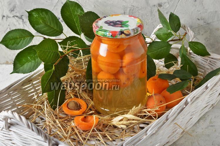 Фото Компот из абрикосов на зиму с косточками