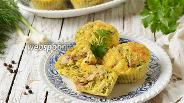 Фото рецепта Маффины с курицей и сыром