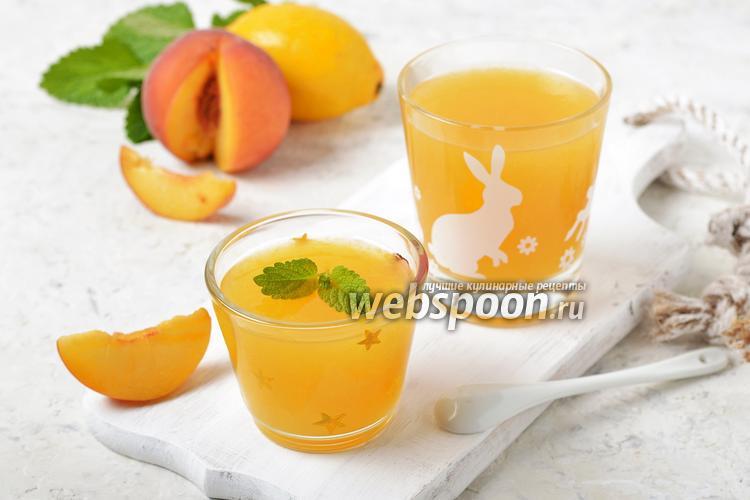 Фото Кисель из персиков