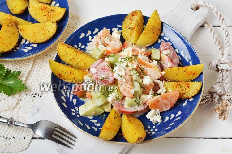 Фото Салат с печёным картофелем