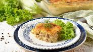 Фото рецепта Лазанья из кабачков