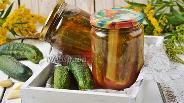 Фото рецепта Огурцы с томатным соусом на зиму