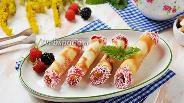Фото рецепта Трубочки на сковороде