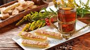 Фото рецепта Ленивые домашние Савоярди