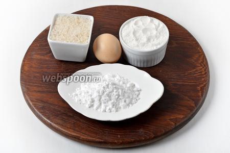 Для работы нам понадобится яйцо, сахар, мука, сахарная пудра.