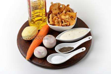 Для работы нам понадобятся лисички, картофель, морковь, лук, сметана, подсолнечное масло, соль, чёрный молотый перец.