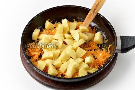Добавить 300 грамм очищенного и нарезанного крупными кубиками картофеля. Обжаривать 1 минуту.