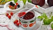 Фото рецепта Силт из малины