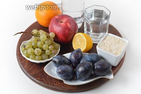 Для работы нам понадобится апельсин, лимон, яблоко, виноград, сливы, малина, сахар, вода, минеральная вода.