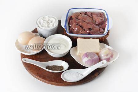 Для работы нам понадобится куриная печень, яйца, кефир, плавленый сыр, мука, соль, сода, чёрный молотый перец, лук, подсолнечное масло.