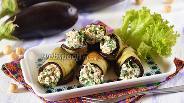 Фото рецепта Рулетики из баклажанов с орехами и чесноком