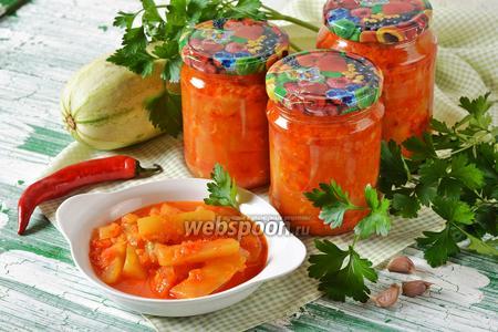 Салат из кабачков на зиму «Татарская песня»