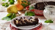 Фото рецепта Шарлотка с творогом и грушей