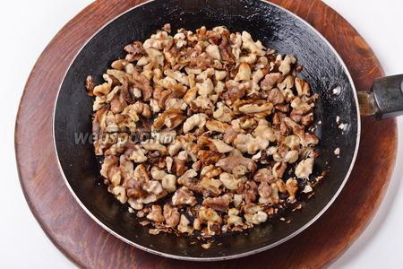 Грецкие орехи (50 грамм) обжарить на сухой горячей сковороде до лёгкого золотистого цвета. Протереть орехи между ладонями, чтобы удалить кожуру (после обжаривания она легко отделяется). Нарезать орехи средними кусочками.