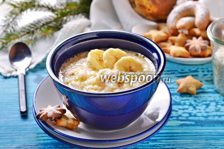 Фото Рисовая каша с бананом