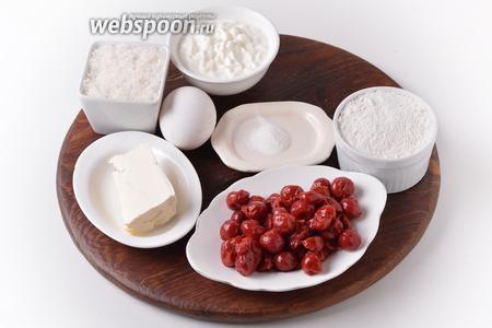 Для работы нам понадобится консервированная вишня, желток, мука, сахар, разрыхлитель, сливочное масло, сметана.