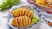 Фото рецепта Картошка-гармошка с беконом