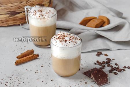 Домашний латте без кофемашины