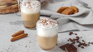 Фото рецепта Домашний латте без кофемашины