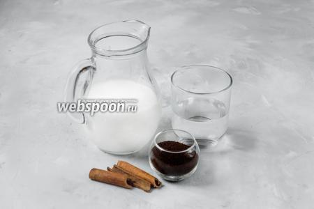 Подготовить необходимые ингредиенты: воду, молоко и кофе. Корица и шоколад в данном рецепте по желанию.