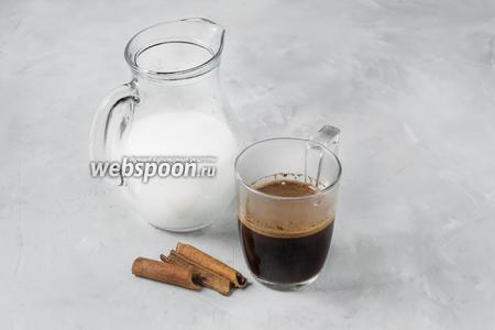 Заварить кофе. На 100 мл воды 15 грамм кофе. Можно в турке, можно просто залив кипятком. Получаем эспрессо.