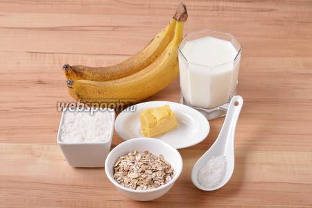 Для работы нам понадобится молоко, овсяные хлопья, банан, сливочное масло, сахар, соль.