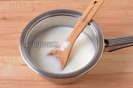 В сотейнике соединить 500 мл молока, соль (5 г) и 20 грамм сахара. Перемешать и довести до кипения.
