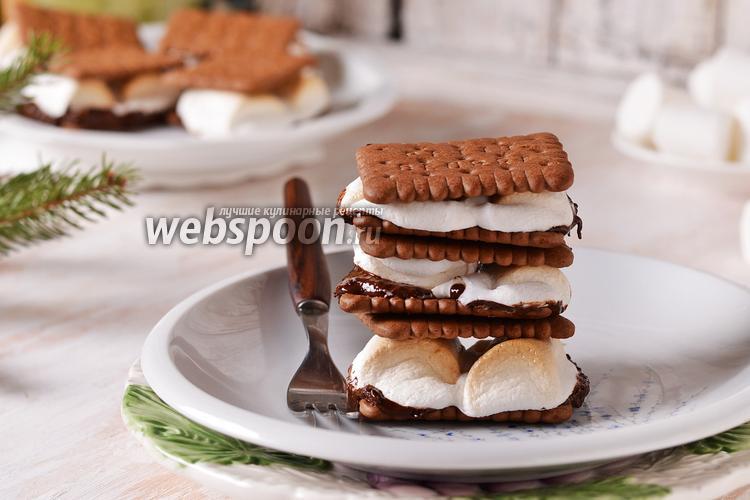 Фото Американский десерт смор