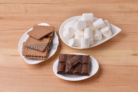 Для работы нам понадобится крекер, маршмеллоу и чёрный шоколад.