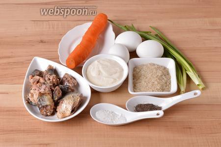 Для работы нам понадобится рис, морковь, сардины в масле, майонез, яйца, зелёный лук, соль, чёрный молотый перец.