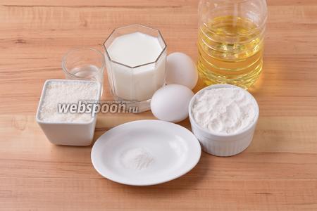Для работы нам понадобится молоко, мука, сахар, соль, подсолнечное масло, уксус, сода.