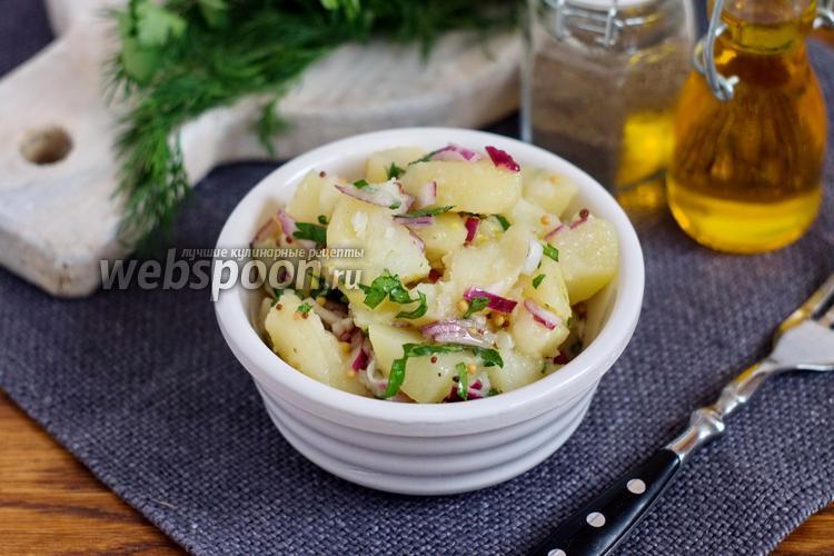 Фото Французский картофельный салат