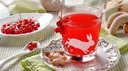 Фото рецепта Кисель из красной смородины замороженной