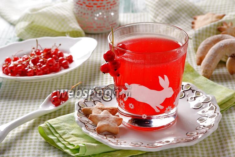 Фото Кисель из красной смородины замороженной
