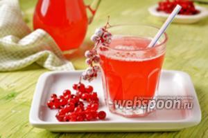 Морс из красной смородины замороженной