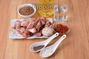 Для работы нам понадобится гречневая крупа, куриные желудки, томатная паста, репчатый лук, вода, подсолнечное масло, соль, чёрный молотый перец.