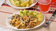 Фото рецепта Свиные почки в сметане (тушёные)