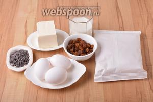 Для работы нам понадобится сухая смесь для кексов, яйца, сливочное масло, шоколадные дропсы, изюм, сливочное масло, молоко.