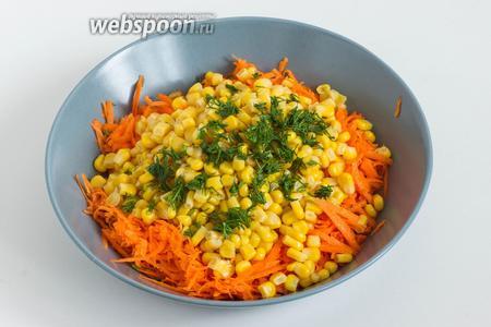 В миске соедините натёртую на крупной тёрке морковь (120 грамм), консервированную кукурузу (225 грамм) и измельчённый укроп (5 грамм). Перемешайте.