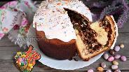 Фото рецепта Пасхальный кулич с орешками